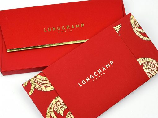"""Nouvel An Chinois""<br><strong>LoNGCHAMP</strong>"
